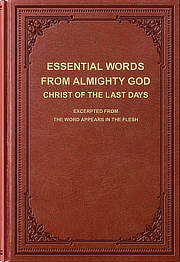 Essential Words From Almighty God, Christ of the Last Days
