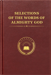 Classic Words of Almighty God on the Gospel of the Kingdom (Selections)