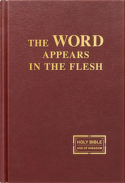 The Word Appears in the Flesh