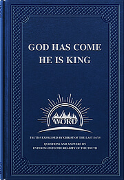 God Has Come, He Is King