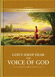 God's Sheep Hear the Voice of God