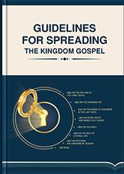 Guidelines for Spreading the Kingdom Gospel