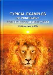 Typical Examples of Punishment for Resisting Almighty God