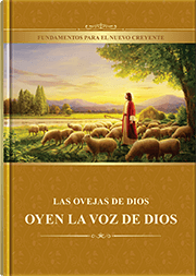 Las ovejas de Dios oyen la voz de Dios