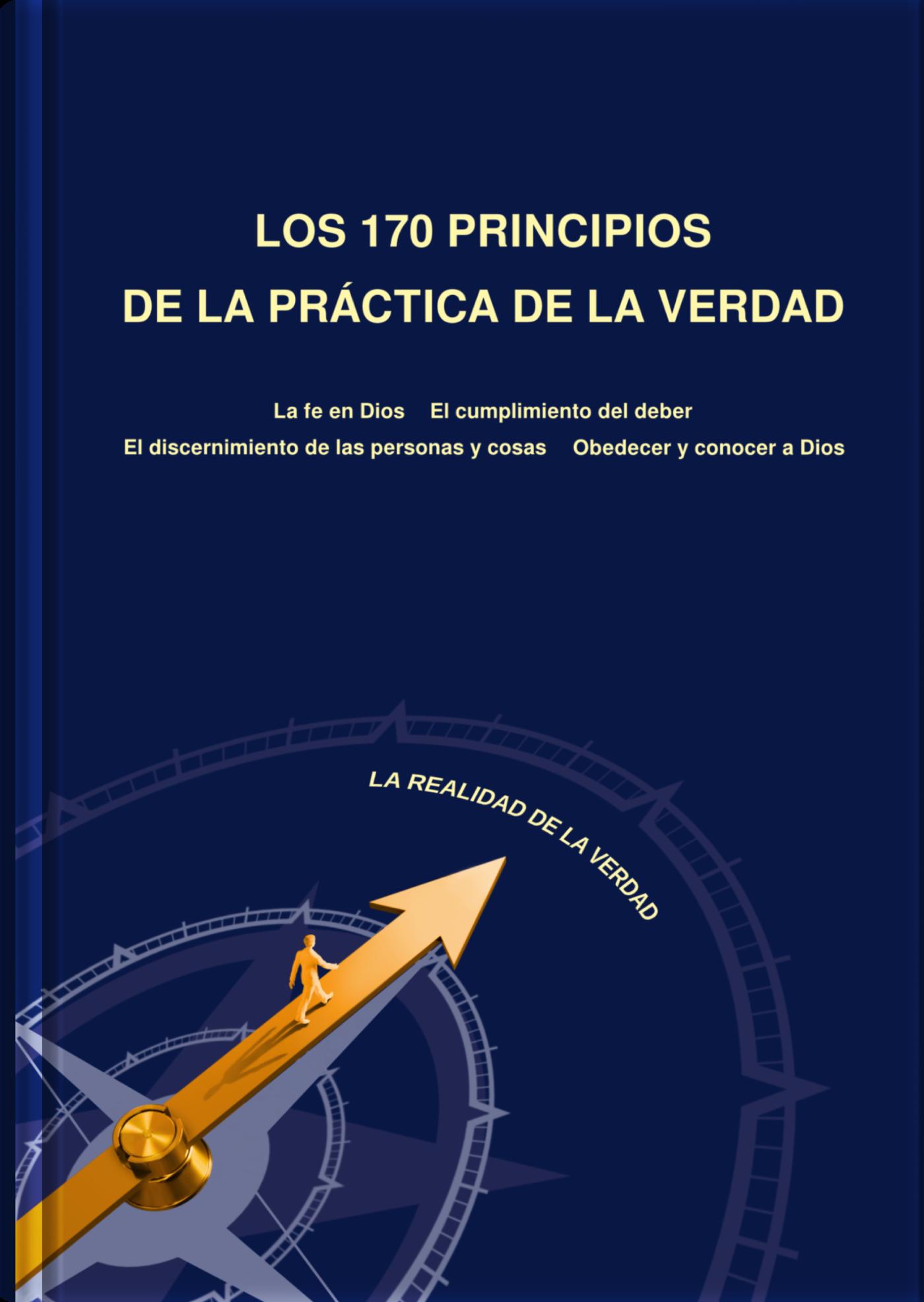 Los 170 principios de la práctica de la verdad