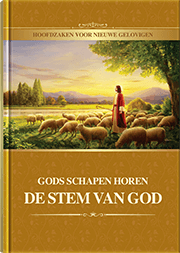 Gods schapen horen de stem van God (Hoofdzaken voor nieuwe gelovigen)