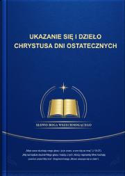 Świadectwa o Chrystusie dni ostatecznych