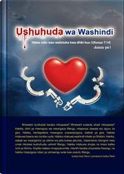 Ushuhuda wa Washindi